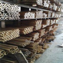 广东磷铜管C5191耐磨磷铜管