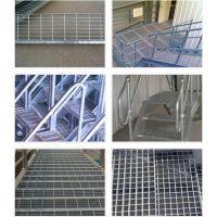 北京钢格板,卓恒金属网(图),廊坊钢格板