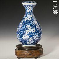 批发青花陶瓷酒瓶