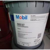 美孚拉力士826合成空压机油 Mobil Rarus 826