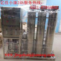朔州山阴大型水处理设备多少钱 专业制作者亿佳小康