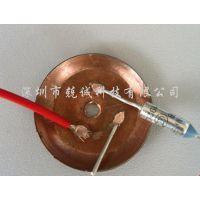 提供铜碰焊加工 深圳焊接加工厂家 焊接质优价惠 兢诚科技