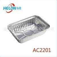AC2201 一次性烧烤锡纸外卖盒 烤金针菇土豆片容器餐饮酒店铝箔