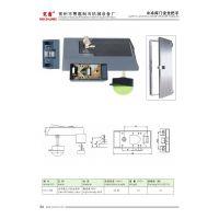 常州寒霜厂家直销冷库塑料韩国锁1188 ,材质:高密度ABS,量大从优 ,物美价廉!