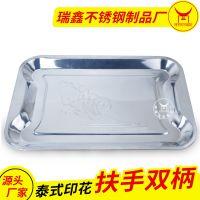 潮安工厂直销优质不锈钢韩式扶手印花托盘 泰式压兰花方盘
