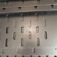 筛板冲孔板 不锈钢 铝板 板镀锌冲孔板【至尚】圆孔