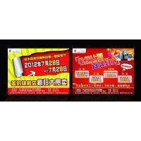 黄浦区宣传单印刷 红山街道宣传单印刷 文船宣传单印刷