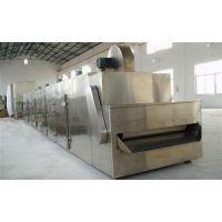 双锥真空干燥机维修、东台双锥真空干燥机、南京凯瑞设备