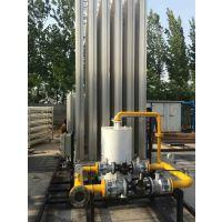 LNG气化站 天然气调压加臭设备 调压设备 气体调压设备厂家 气化器