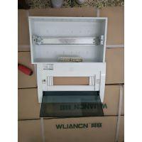 网联电气供应强电箱 PZ30 18回路 配电箱 开关箱 照明箱 低压配电箱
