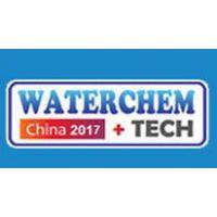 2017年11月中国上海国际造纸化学品展览会