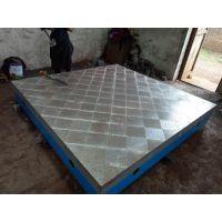 铸铁平台 焊接平台 划线平台 华威机械