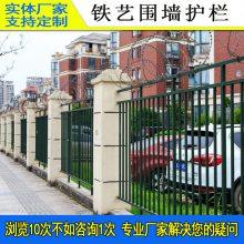 港口货运场围栏【广州护栏安装】江门厂房围墙栅栏 钢艺护栏价格 智盛隔离栏厂