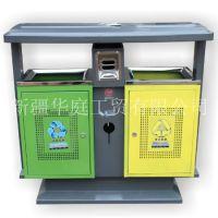 新疆垃圾桶/新疆户外环保垃圾桶批发供应/果皮箱华庭价格优惠