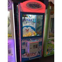 机器猫娃娃机 吸塑豪华娃娃机 电子游戏机 金龙游乐