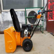 大产量多功能扫雪机 物业专用汽油扫雪机 润众