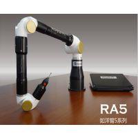 供应关节臂式三坐标测量仪RA515国内***专业ROYAL