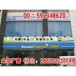 广州医院户外广告设计,医院广告牌,医院广告标识牌,医院广告策划