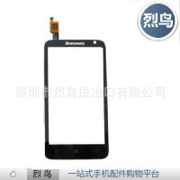 Lenovo联想S720手机触摸屏 手写外屏 电容触控屏幕 维修用 黑色