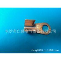 免运费厂价直销仁慧牌150A纯铜开口鼻 接线鼻 冷压端子 接线鼻