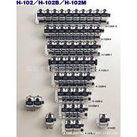 KORI日本古里手持式计数器H-102