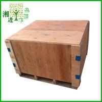 专业生产 优质湘进木制出口熏蒸封闭木箱