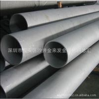 厂家供应不锈钢304无缝管 304L不锈钢厚壁管 低碳环保品质有保证