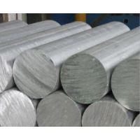 LF2铝板、LF2铝棒、LF2铝管 3A21铝合金