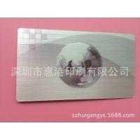高档商务专用PVC铂金拉丝 透明名片 色彩绚丽 设计独特 流光溢彩