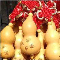 天然葫芦大金边中国结车挂辟邪葫芦 装饰用葫芦8-20厘米厂家批发