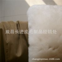 批发供应进口高密度澳洲羊皮皮毛一体绒面皮羊剪绒鞋里皮内胆皮