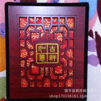玉器包装盒 实木红色镂空玉器挂件吊坠包装盒 包装礼盒