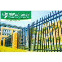 供应优质热镀锌锌钢围墙护栏15324185255