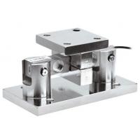 DBS 称重模块 焊接机 冷热压贴膜机