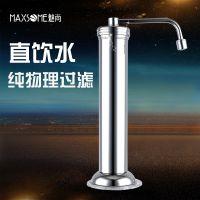 净水器家用直饮厨房自来水净化器龙头过滤器不锈钢台式净水机超滤