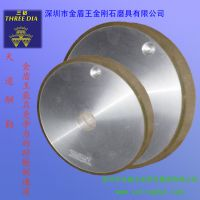 大量供应:研磨研磨磁芯、开气隙金刚石树脂平型砂轮/厂家生产