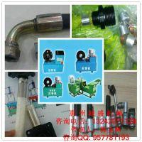 厂家直供广东压管机,山东压管机, 二手压管机,液压管压管机