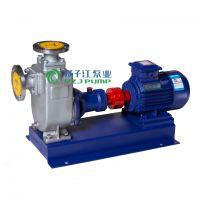 供应自吸式离心泵 循环水泵 卧式离心泵 不锈钢泵 清水泵 不锈钢离心泵