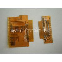 专业单双面线路板/FPC软性电路板/FPC柔性电路板