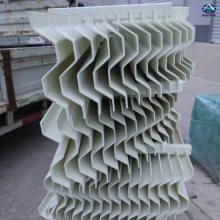 【S型除雾器】外形结构 耐温性能 玻璃钢及PP材质【华强】