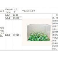 厂家直销各种目数防虫网,有机蔬菜用防虫网,超宽防虫网,抗老化防虫网,聚乙烯防虫网
