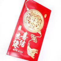 广州南沙订做红包\\利是,2016年款红包,精美利是封.