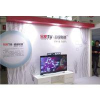 2016中国北京科博会-消费电子展