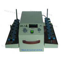东易日盛厂家直销实验仪器HY-1A垂直多用振荡器