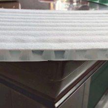 供应HDPE塑料排水板,排水卷材,排水板上海生产批发