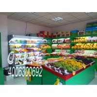 北京浪琴水岸都市水果便利弧形风幕冷藏展示柜率先采用双压缩机