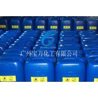 广州总代 宝万化工 优势出 优级品食品级双氧水 极速发货