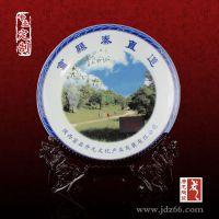 陶瓷会议礼品,手绘特色瓷盘,纪念礼品定做厂家唐龙陶瓷