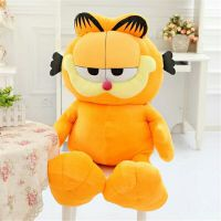 可爱儿童毛绒玩具加菲猫布娃娃咖啡猫咪公仔