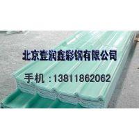 经济实惠PVC阳光瓦北京报价